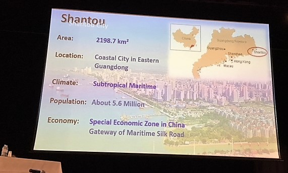 Shantou City, location for new Technion University of Technology campus, China
